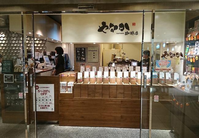 やなか珈琲店 エキュート赤羽店