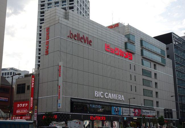 ビックカメラ (赤坂見附店)