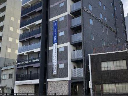 ホテル エクセレンス 京都 駅 西