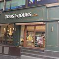写真:Tous Les Jours トゥレジュール (明洞駅店)