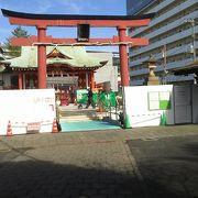 羽田のシンボル的な稲荷神社