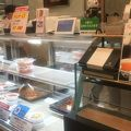 写真:桃源 売店 そごう千葉店