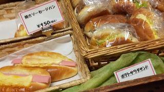 わたなべパン