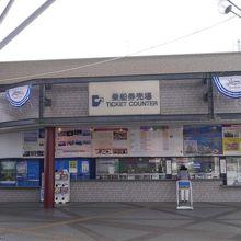 琵琶湖のほとりに。