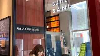 京都駅内でPRESS BUTTER SANDを見つけた
