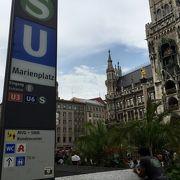 マリエン広場を観光拠点にすると便利