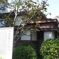 写真:旧近藤邸