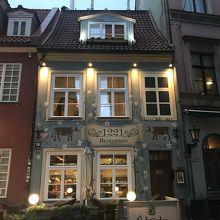 レストラン 1221