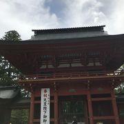 香取神宮の朱色の楼門