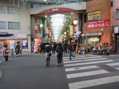 高円寺のツアー