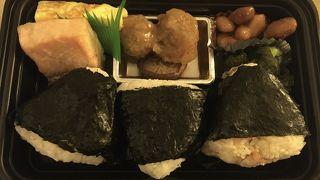 レストラン 日本