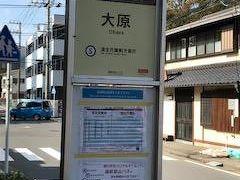小田原のツアー
