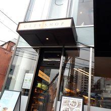 CITYSHOP 青山店