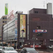 札幌テレビ塔から近い