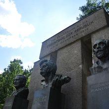 第一共和政記念碑