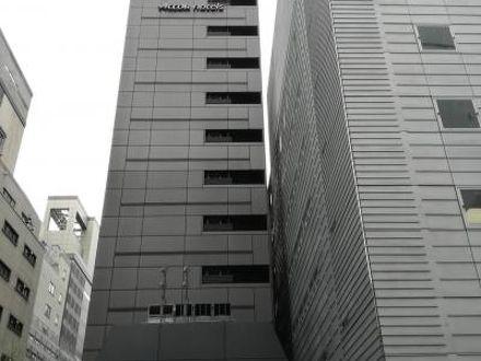 東京 銀座 メルキュール ホテル