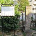 写真:寺尾稲荷道道標
