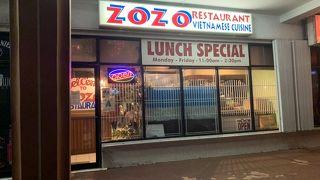 ゾゾ レストラン