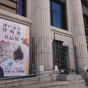 リニューアル記念「神戸市立博物館名品展」新しいコレクション展示室が素晴らしい