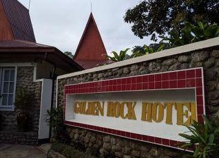ゴールデン ロック ホテル ミャンマー 写真