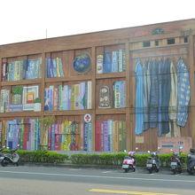 衛武營街頭藝術彩繪