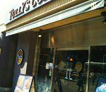 タリーズコーヒー アトレ大森店