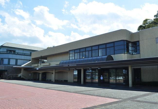 真珠博物館