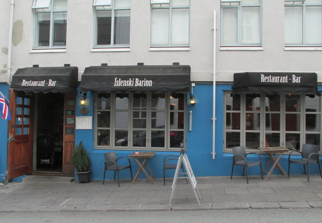 Islenski barinn - The Icelandic Bar