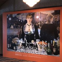 展覧会入口脇の看板ポスター
