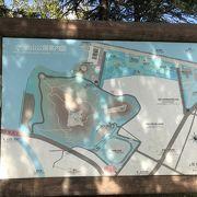 米子城跡を含む広い公園