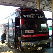 国境行きのバスも出ている