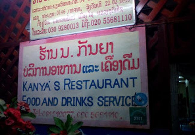 地元の人にも人気の無国籍レストラン