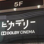 映画館や劇場など