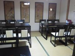 大津のツアー