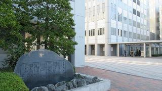 東洋大学 (白山キャンパス)