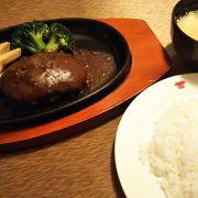 おいしい肉☆