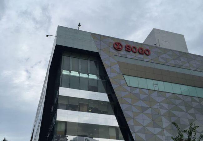 太平洋SOGO百貨 (忠孝店)