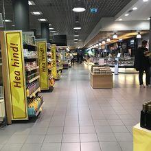 地下のスーパーは使える!