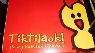 Tiktilaok honey roasted chicken (ガイサノ マクタン店)