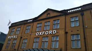 ロイヤル オックスフォード ホテル