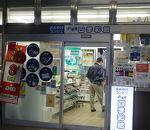 北海道四季彩館 (北見店)