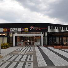 ネオパーサ浜松 (上り)