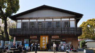 名古屋城 正門横食堂