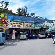沖縄の食文化がぎゅうっと詰まった道の駅