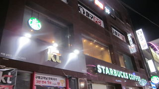 スターバックスコーヒー (釜山BIFF広場店)