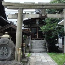 なぜ京都に?