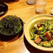 沖縄料理がそろっています。結構人気店!