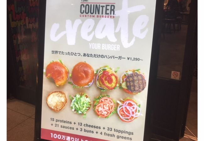 THE COUNTER 六本木