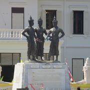 13世紀の北タイ地方の王・・・
