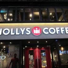 ホリーズ コーヒー (釜山光復洞店)
